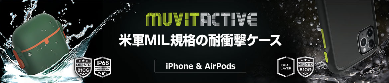 MUVIT ACTIVE