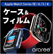 araree Apple
