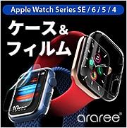 araree Apple