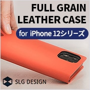 SLG Design Full Grain Leather Case