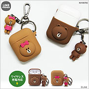 LINEFRIENDS AirPodsケース