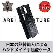 ABBI SIGNATURE 手帳型ケース