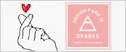 ディーパークス日本公式代理店
