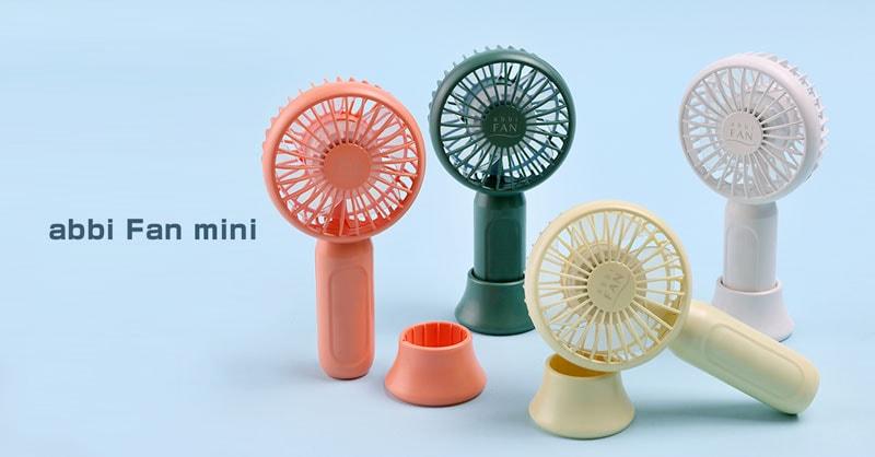 abbi Fan mini