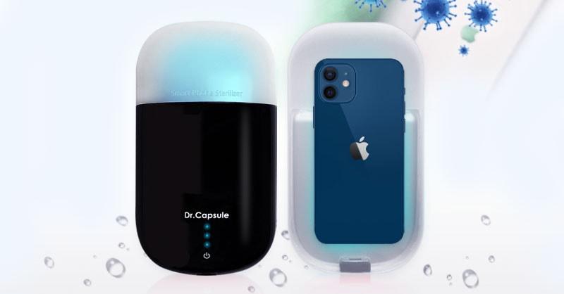 UV除菌器(紫外線除菌器)の選び方「携帯性で選ぶ」