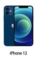 2020新型iPhone12Pro/12ケース