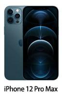 2020新型iPhone12ProMaxケース