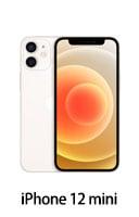 2020新型iPhone12miniケース
