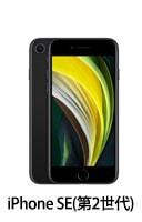 2020新型iPhoneSEケース