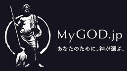 MyGOD あなたのために神が選ぶ