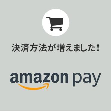 決済サービス「Amazon Pay」を導入しました