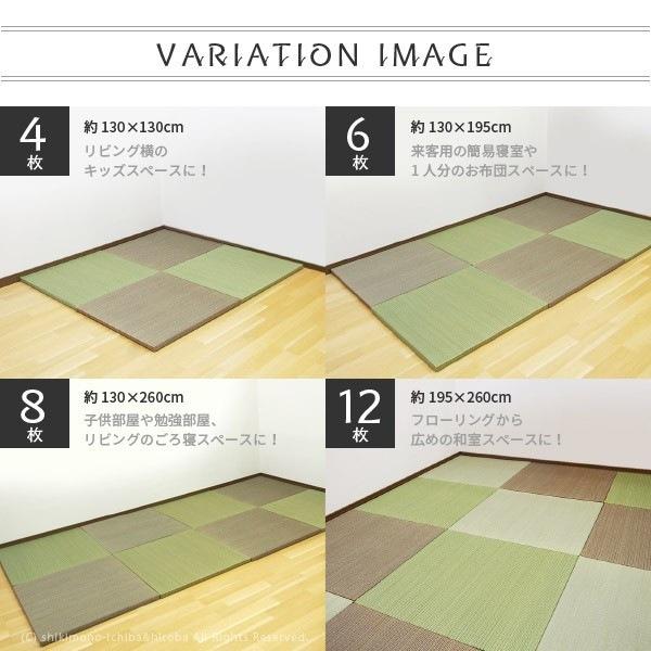 4枚(約130×130cm):リビング横のキッズスペースに。6枚(約130×195cm):来客用の簡易寝室や1人分のお布団スペースに。12枚(約195×260cm):フローリングから和室スペースに。
