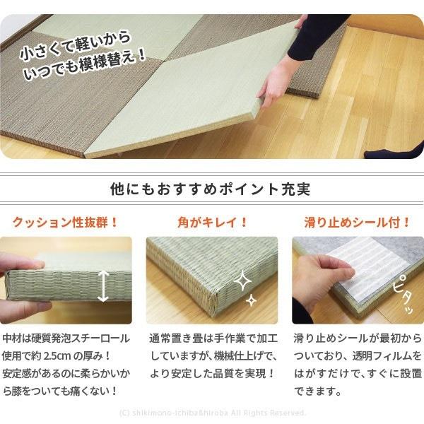 通常、置き畳は手作業で加工していますが、機械仕上げでより安定した品質を実現。