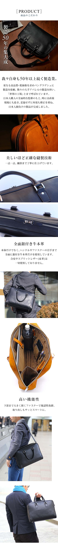 ビジネスバッグの詳細