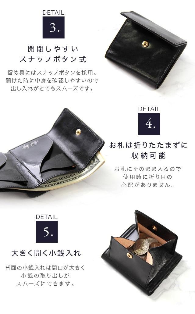 小さい財布の詳細