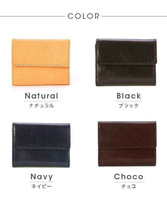 ミニ財布のカラー展開