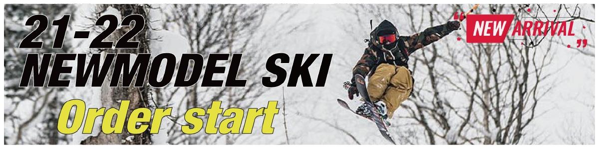 パドルクラブ スキー