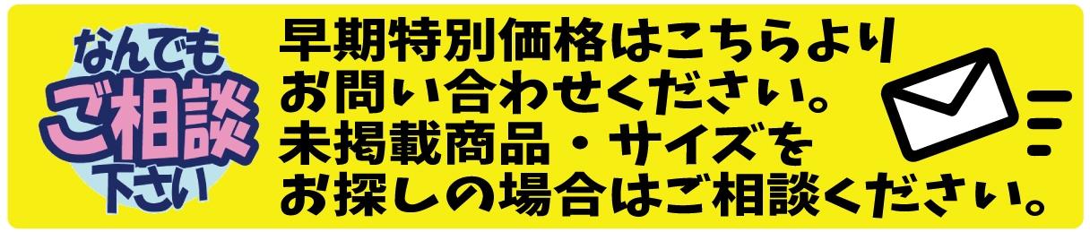 公式パドルクラブ名古屋店 問い合わせ