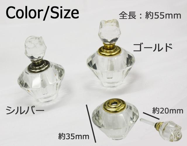 ネイル用品/小物/バラ小瓶/カラー