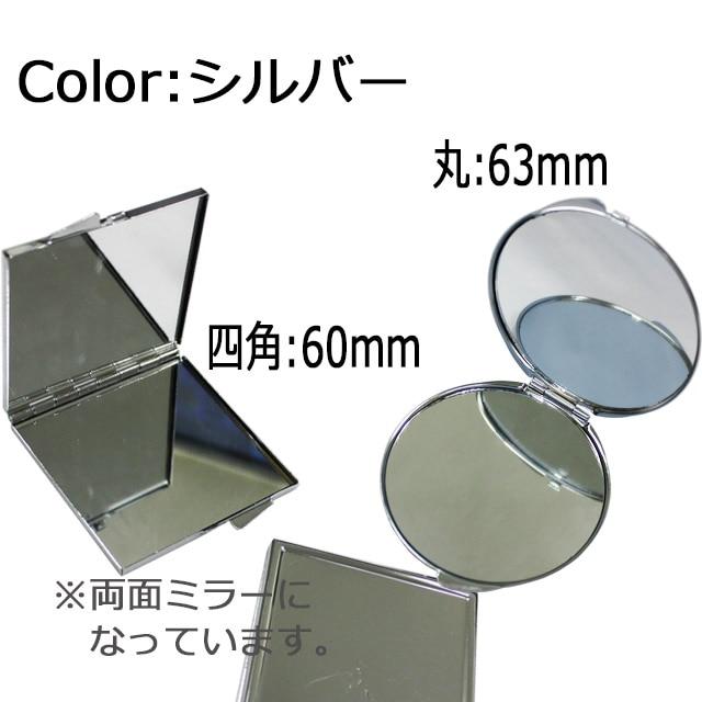 デコ素材/土台 サイズ