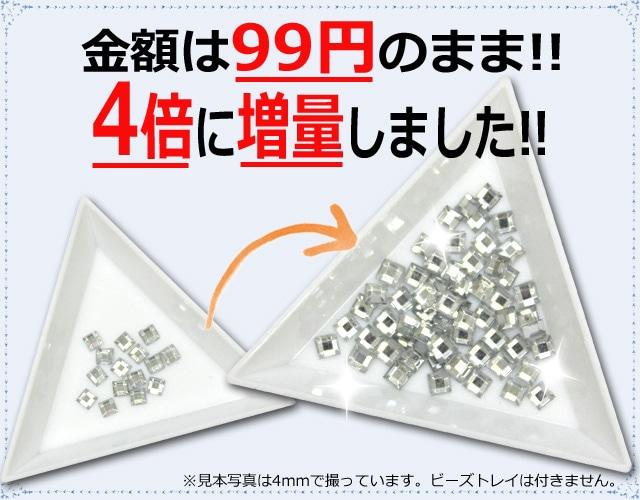 アクリル四角セット☆ 4mm〜12mm/全17色