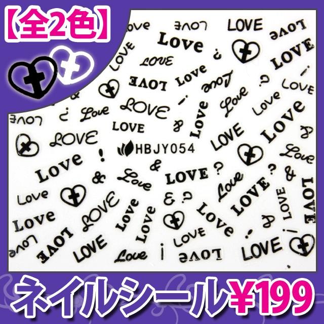 ネイルシール【LOVE】ネイル用品