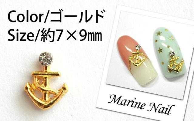 ネイル用品☆シェルスタッズ/5mm3mm2mm