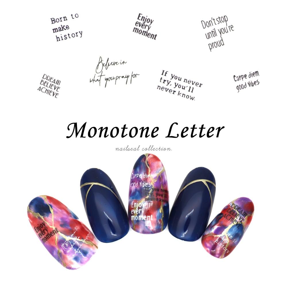 モノトーンレターシール