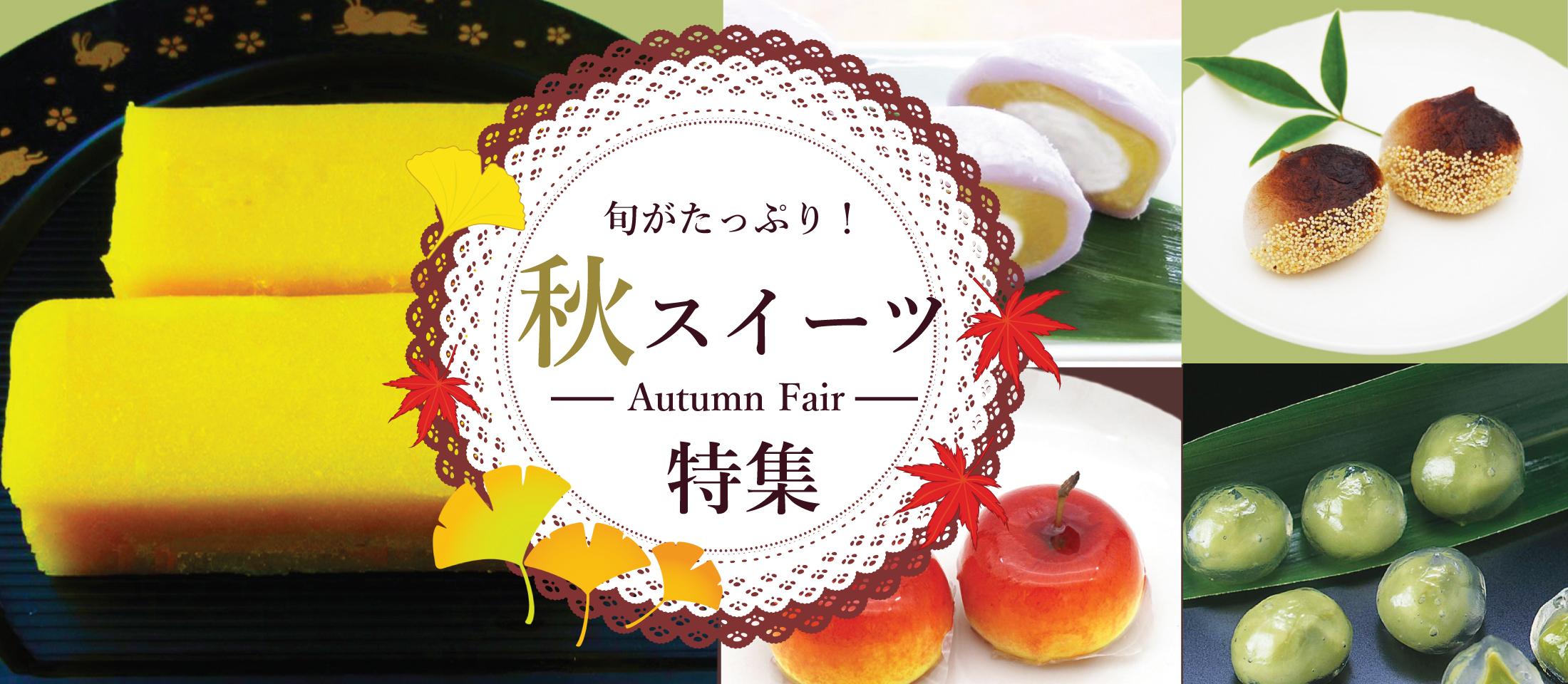 ナカヤマフーズ 和菓子 スイーツ 食品・冷凍食品・業務用食品の通販  ナカヤマフーズ