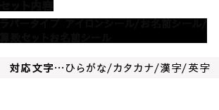 送料無料¥1,018