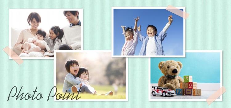 子供の成長を写真・動画で記録するときのポイント
