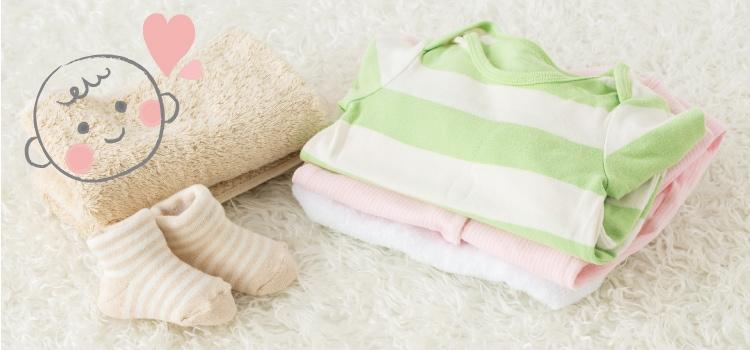 0歳・1歳児の保育園入園前に準備するグッズ