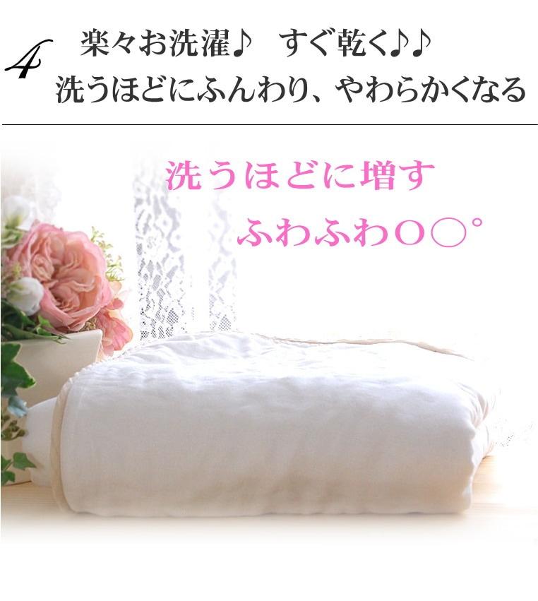 洗う度にふわふわに変化 松並木のガーゼ 楽天1位 敏感肌 アトピーにも安心な 無添加ガーゼケット ベビー