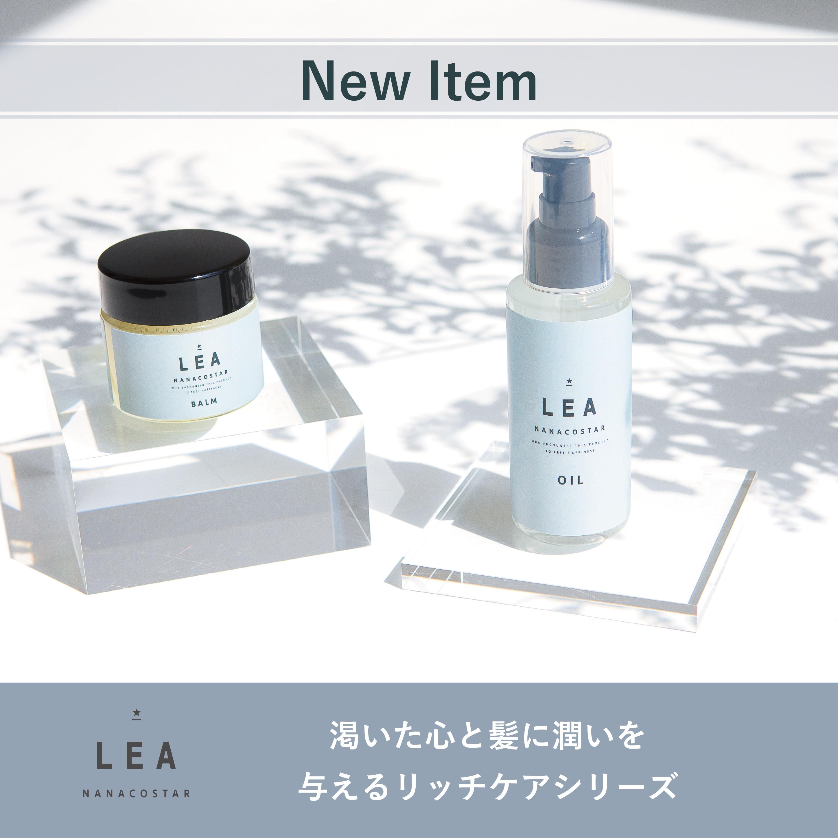 新LIA2