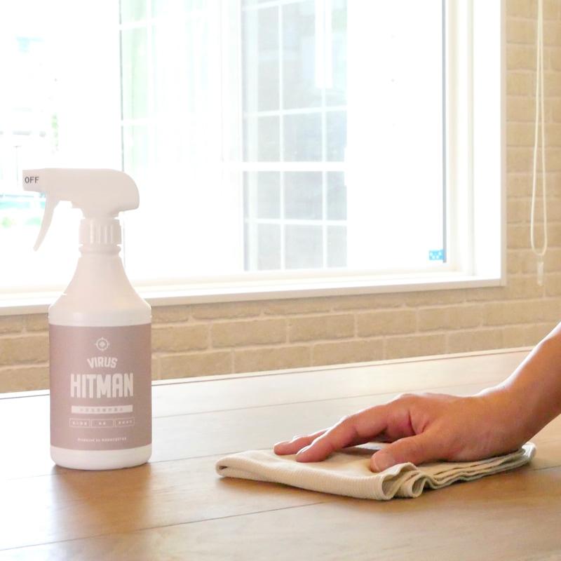 treatment towel