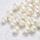 アクセサリーパーツ|パール|コットンパール風パールビーズ・コットンパールイミテーション 白・ホワイト・アイボリー系