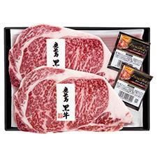 鹿児島黒牛ロースステーキ・ステーキソース