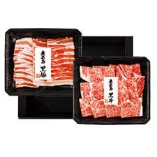 鹿児島黒牛ロース厚切り焼肉・鹿児島黒豚バラ焼肉