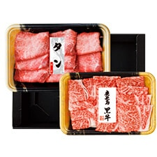 鹿児島黒牛ロース焼肉・国産牛タン焼肉