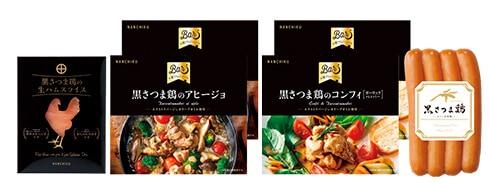 黒さつま鶏の生ハムスライス・黒さつま鶏のアヒージョ・黒さつま鶏のコンフィ・黒さつま鶏チーズウインナー