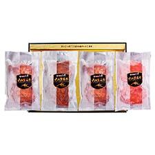 黒豚ハンバーグ(デミグラス・トマト・照り焼き・和風タレ)