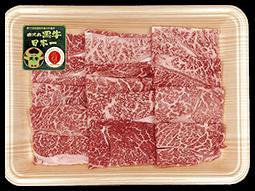 鹿児島黒牛ウデ焼肉 300g
