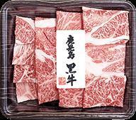 鹿児島黒牛肩ロース焼肉