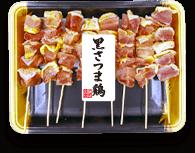 黒さつま鶏モモ焼鳥串