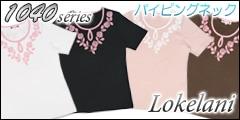 Tシャツ ロケラニ