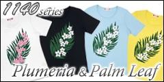 Tシャツ プルメリア&パームリーフ