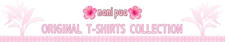 オリジナルTシャツコレクション