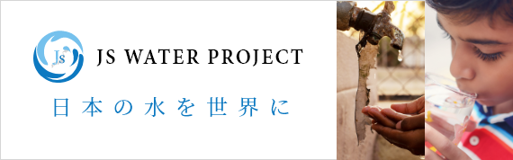 JS WATER PROJECT