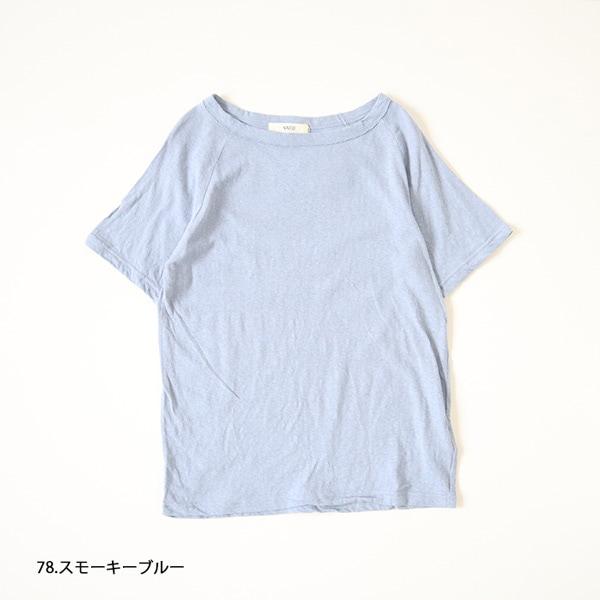NARU(ナル) ムラ糸リサイクル天竺半袖ラグランT 612001