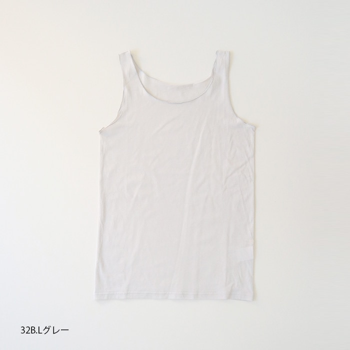 613421 NARU(ナル) 110/2サイロプレミアムメロウスリーブタンクトップ